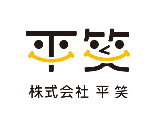 株式会社平笑ロゴa
