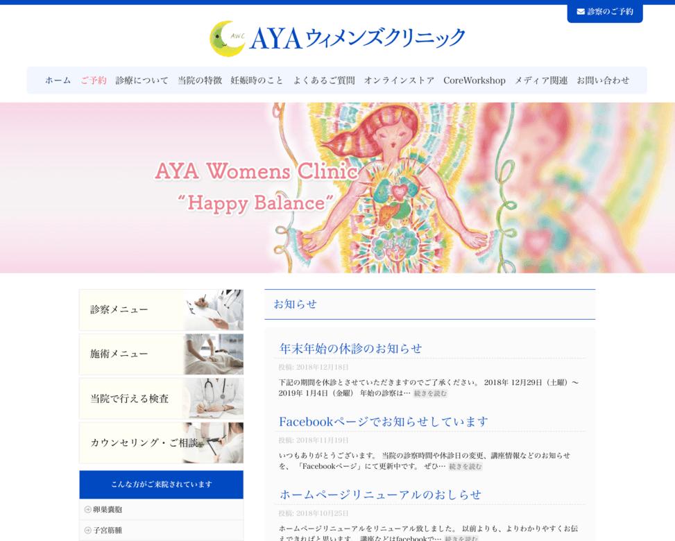 aya-w
